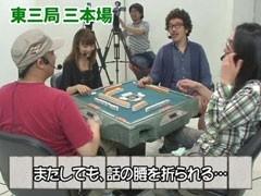 #32 沖と魚拓の麻雀ロワイヤル/動画