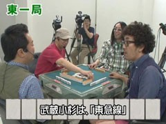 #33 沖と魚拓の麻雀ロワイヤル【前半戦】/動画