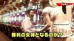#93 実戦塾/沖縄4/仕事人V豪剣/大海4アグネス119/動画