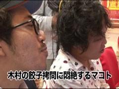 #112 木村魚拓の窓際の向こうにマコト/動画