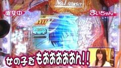 #20 パチンコねるねる大作戦!?/ルパン三世 〜消されたルパン〜/動画
