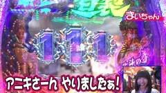 #22 パチンコねるねる大作戦!?/ぱちんこCR北斗の拳5 百裂/動画
