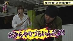 #12 本気ですか/パチスロ北斗の拳 強敵/動画