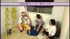 #19 王が負けた夜に…/森本レオ子/動画