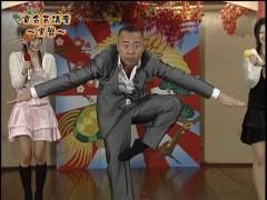 これさえできれば誰でもヒーロー!宴会芸高座〜ゴルゴ松本先生編〜黒盤(応用編)/動画