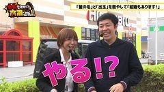 #35 本気ですか/パチスロ北斗の拳 修羅の国篇/動画