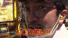 #299 木村魚拓の窓際の向こうに/窓際びんびん物語/動画