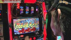 #264 S-1GRAND PRIX 「18th Season」準決勝A後半/動画