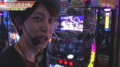 #366 S-1GRAND PRIX 「22th Season」準決勝A裏後半/動画
