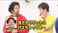 #143 黄昏☆びんびん物語/ハーデス/魔戒ノ花/凱旋/ヱヴァ魂/動画