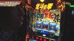 #420 S-1GRAND PRIX 「24th Season」1回戦B[裏]前半戦/動画