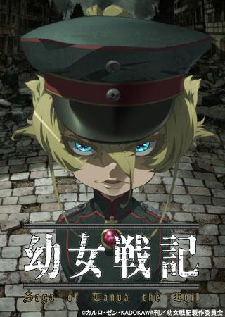 PV 「幼女戦記」/動画