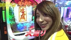 #34 満天アゲ×2/火サス/AKB48/慶次X/テラフォ/動画