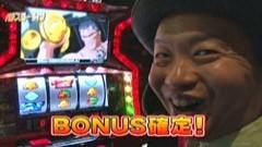 #83 パチスロ〜ライフ水道橋★前編/動画