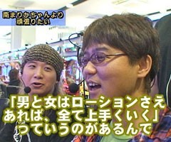#140 ヤングのノリ打ちでポンCR男はつらいよ 寅次郎人情編MTB/動画