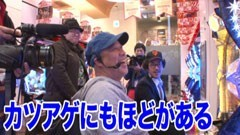 #143 木村魚拓の窓際の向こうに/ルーキー酒井/動画