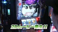 #718 射駒タケシの攻略スロットVII/ぱちスロ テラフォーマーズ/動画
