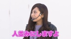 #240 木村魚拓の窓際の向こうに/倖田柚希/動画