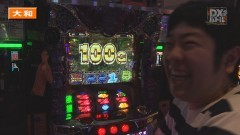 #35 DXバトル/笑ゥせぇるすまん3〜笑撃のドーン〜/バジIII/動画