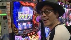 #821 射駒タケシの攻略スロットVII/星矢 海皇/カイジ3/動画