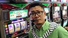 #116 パチスロ〜ライフ墨田区★後編/動画