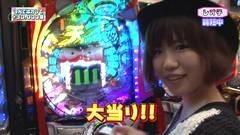 #1 RSGRe/CRバカボン/魔戒ノ花/CR X-FILES/動画