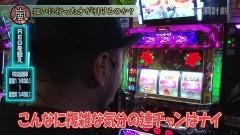 #51 スロじぇくとC/沖ドキ/ハナビ/マイジャグIII/クレ秘宝2/クラセレ/動画