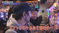 #52 嵐と松本/BLACK LAGOON3/まどマギA/動画