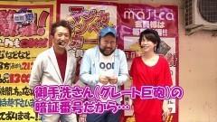 #145 RSGre/天龍/CR聖闘士星矢4/CR真・北斗無双/動画