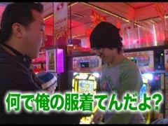 #71 黄昏☆びんびん物語ミリゴ ZEUS/SLOT牙狼伝 /動画