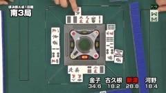 No.13 準決勝A卓1回戦/動画