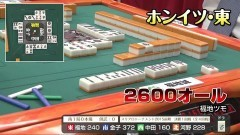 No.19 決勝1回戦/動画