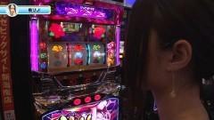 #4 ごちスロ様/凱旋/押忍!番長3/大海物語4/リノ/HOTD/動画