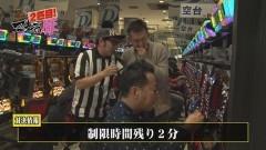 #28 マネ豚2/番長3/ハーデス/凱旋/ニューパルSP II/動画