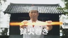 第6話/動画
