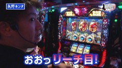 #7 7セレクション/ハーデス/聖闘士星矢 海皇覚醒/動画