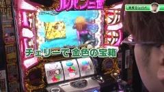 #9 ごちスロ様/沖ドキ/不二子A+/北斗無双/番長3/動画
