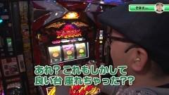 #16 ごちスロ様/沖ドキ/ツイドラ/CR AKB3/星矢 海皇覚醒/動画