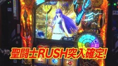 #216 黄昏☆びんびん物語/星矢海皇SP/P番長2/鏡/凱旋/動画