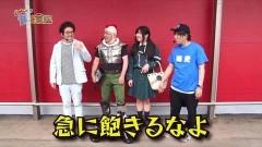 #63 貧乏家族/ハーデス/北斗無双/P海JP2/プレハナ/動画