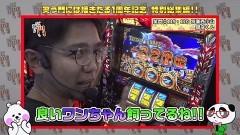 #145 笑門/総集編part5/動画
