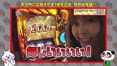 #149 笑門/総集編Part9/動画