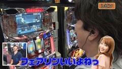 #4 松本ゲッツ!!L/サラ番/やじきた道中記乙/スロット バットマン/動画