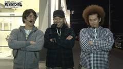 #32 松本ゲッツ!!L/沖ドキ!/パチスロ北斗の拳 強敵/ハナビ/動画