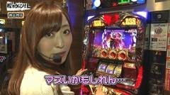 #41 松本ゲッツ!!L/強敵/ハーデス /凱旋/動画