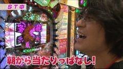 #44 ビジュR1/蒼天の拳天帰/動画