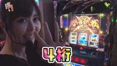 #92 笑門/政宗2/動画