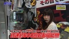 #96 パチテレ情報+HY/P牙狼コレクション/P忍者ハットリくん/動画