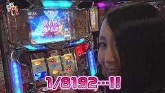 #96 笑門/押忍!サラリーマン番長/動画