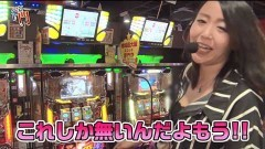 #101 笑門/押忍!サラリーマン番長/動画